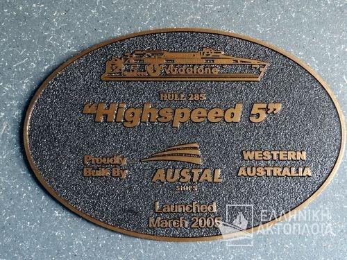 highspeed 5-4