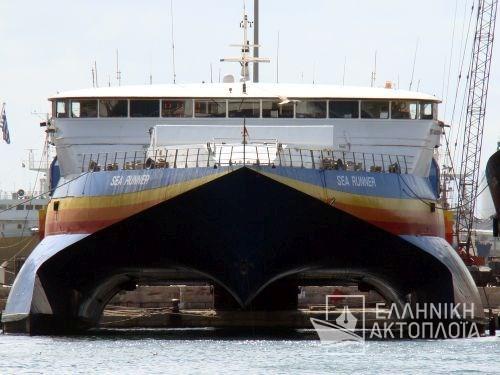 High Speed Jet (ex. Cosmos Jet, Sea Runner,Speedrunner I) - Dry Docking