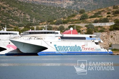 Sea Speed Jet (ex. Emeraude France) - Dry Docking