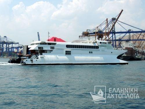 Caldera Vista (ex. Masterjet, Snaefell) - Dry Docking