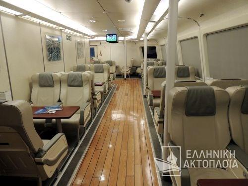 exclusive class-passenger saloon
