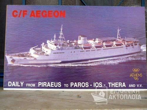 AEGEON