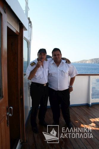master and staff captain