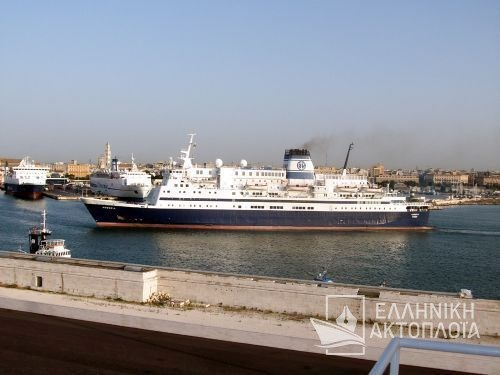 Amet Majesty (ex. Arberia) - Photos