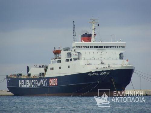 Trader I (ex. Hellenic Trader) - Photos