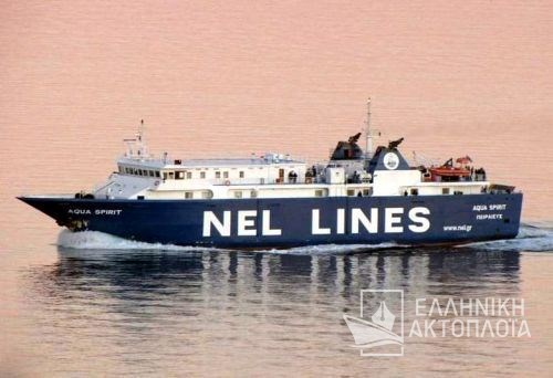 Northen Sea Wolf (ex.Aqua Spirit) - Photos