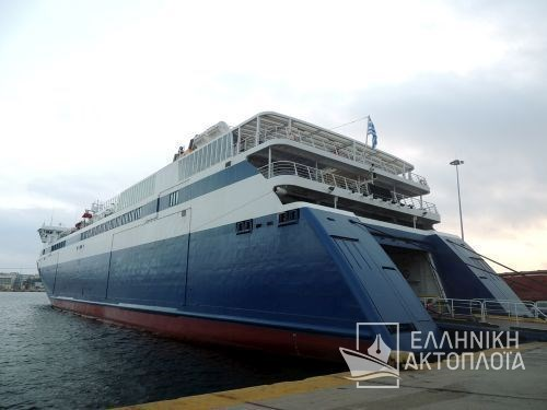 blue star ithaki