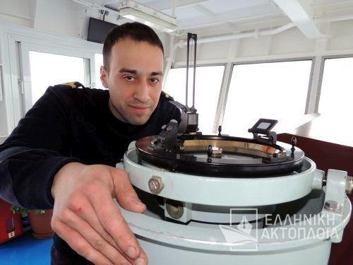 apprentice deck officer