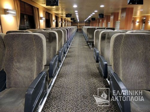 Air Seats AK1