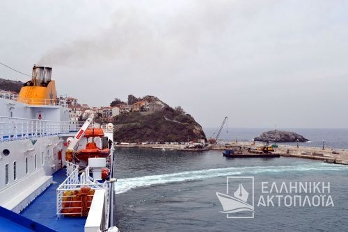 Departure from Evdilos