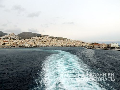 departure from Syros