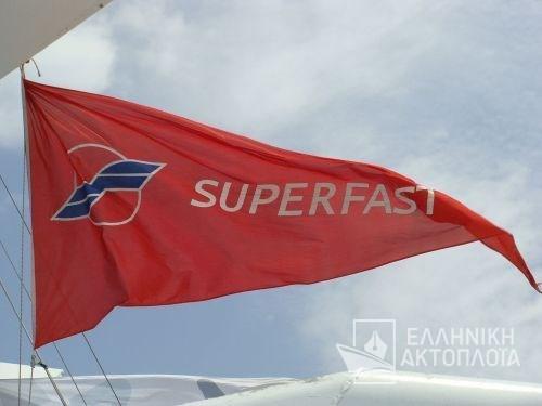 superfast V