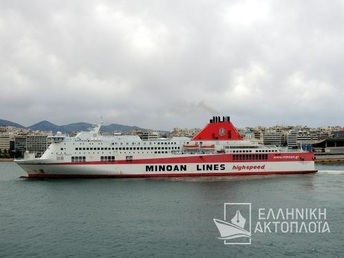 Cruise Smeralda (ex.Ikarus Palace)-Photos