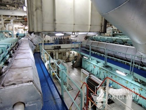 Ikarus Palace Engine