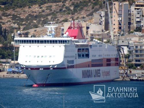 Knossos Palace (ex.Cruise Bonaria, Bonaria - Olympia Palace) - Dry Docking