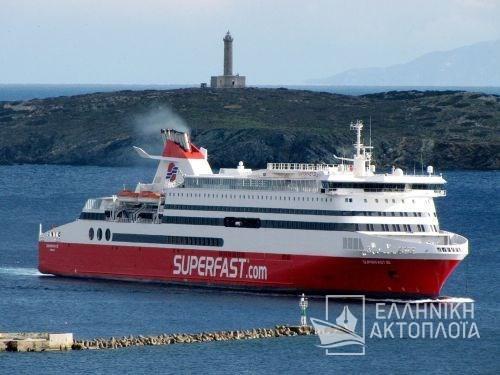 Europa Palace (ex.Cruise Olbia, Bimini Superfast, Superfast VI) - Photos