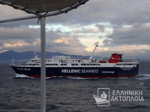 Apollon Hellas - Photos
