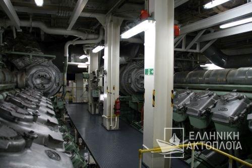 Ariadne - Engine