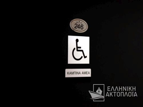 cabin for people with special needs