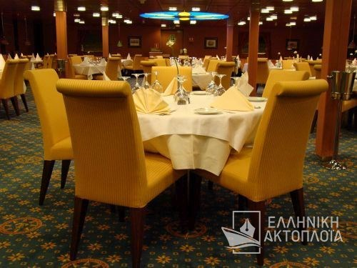 acropolis dining room