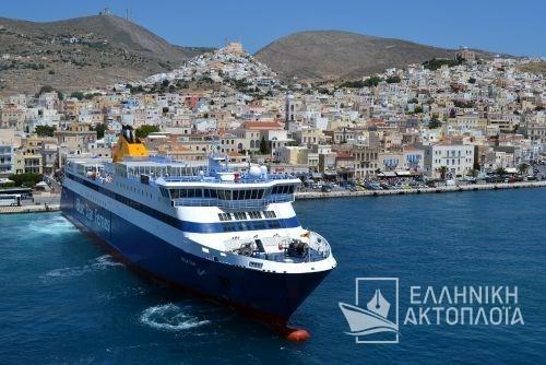 Blue Star Naxos - Photos