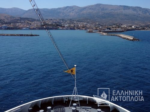 approaching the port of Chios