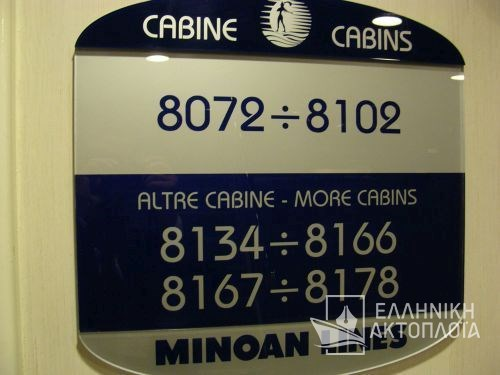 cabine table