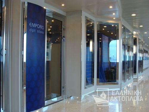 emporio (shopping store)