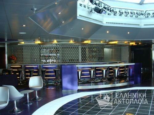 planetarium discotheque