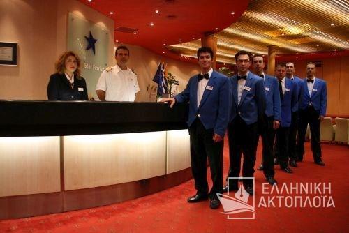 chief steward-hotel staff