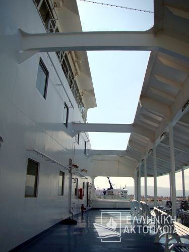open deck 6 bow