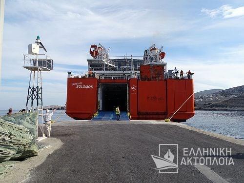 arrival in Folegandros