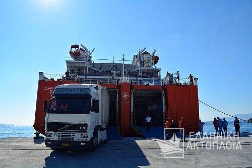 arrival in Kimolos
