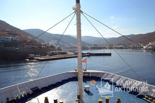 arrival in Kythnos
