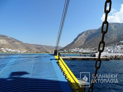 arrival in Sifnos
