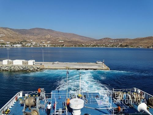 departure from Serifos