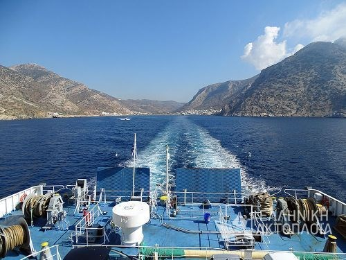 departure from Sifnos
