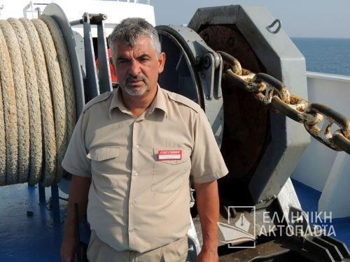 Ekaterini P. - Crew