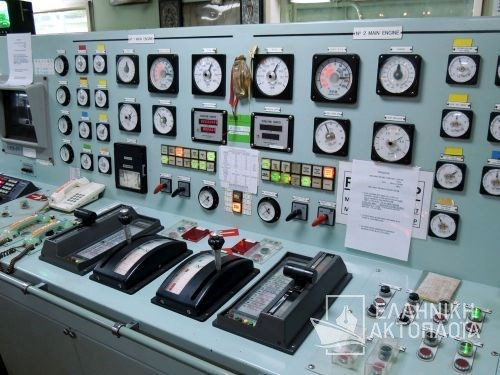 Ekaterini P. - Engine
