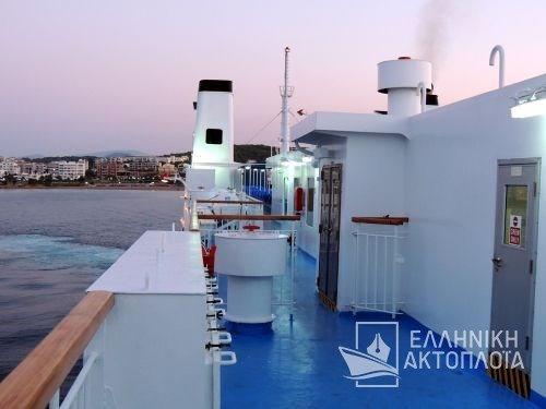 arrival at the port of Rafina