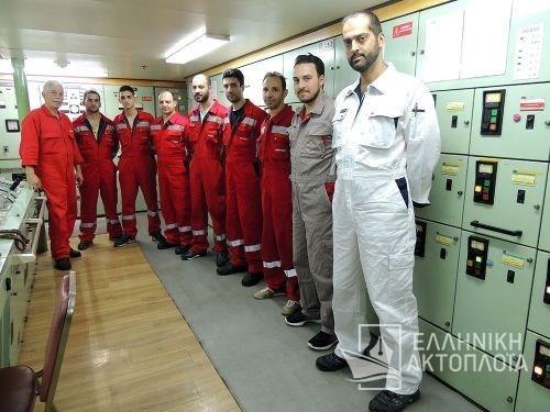 machine crew