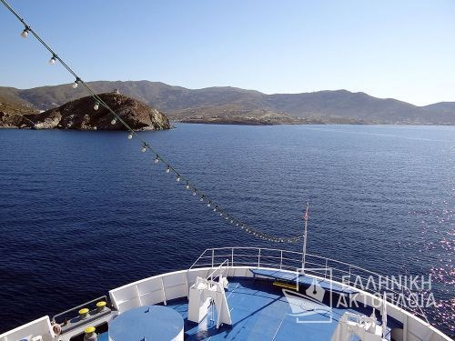 arrival in Andros