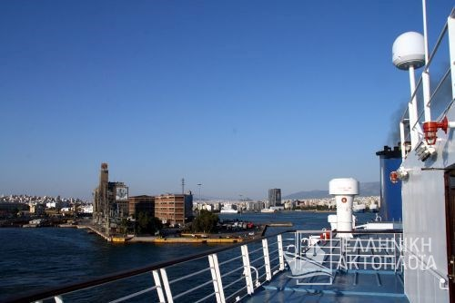 Arrival at the port of Piraeus