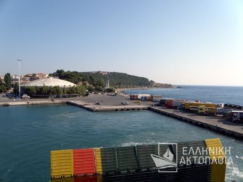 Departure from the port of Mytilene