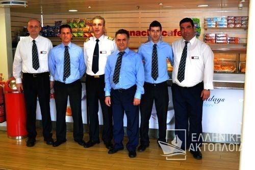 chief steward-hotel crew