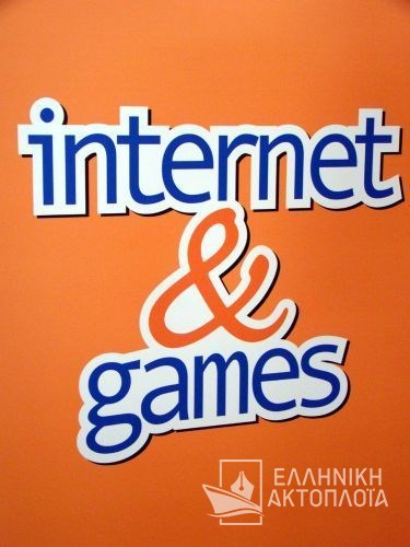 internet and games