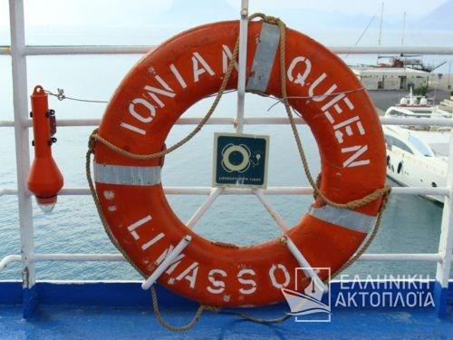 ionian queen