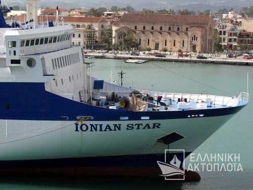 ionian star