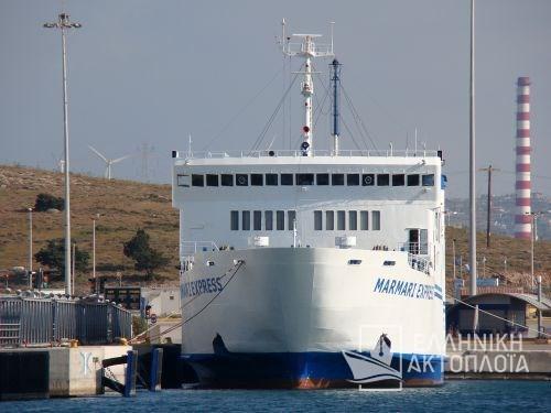 marmari express