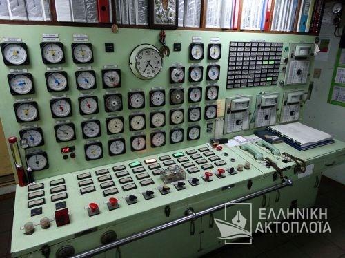 Marmari Express - Engine